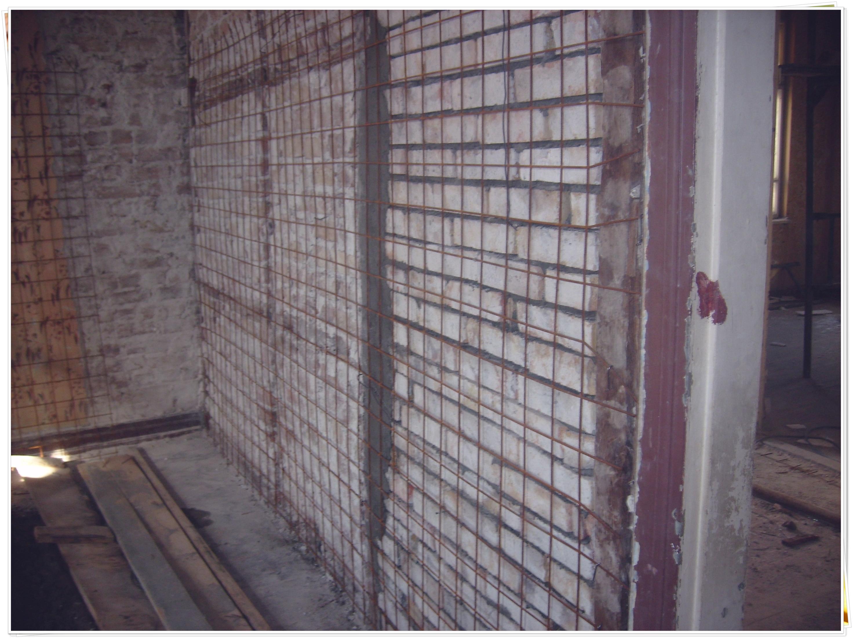 армиране за подсилване на стени